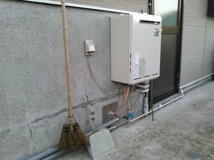 T邸電気からガス1
